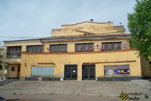 Дворец культуры имени 10-летия ТАССР