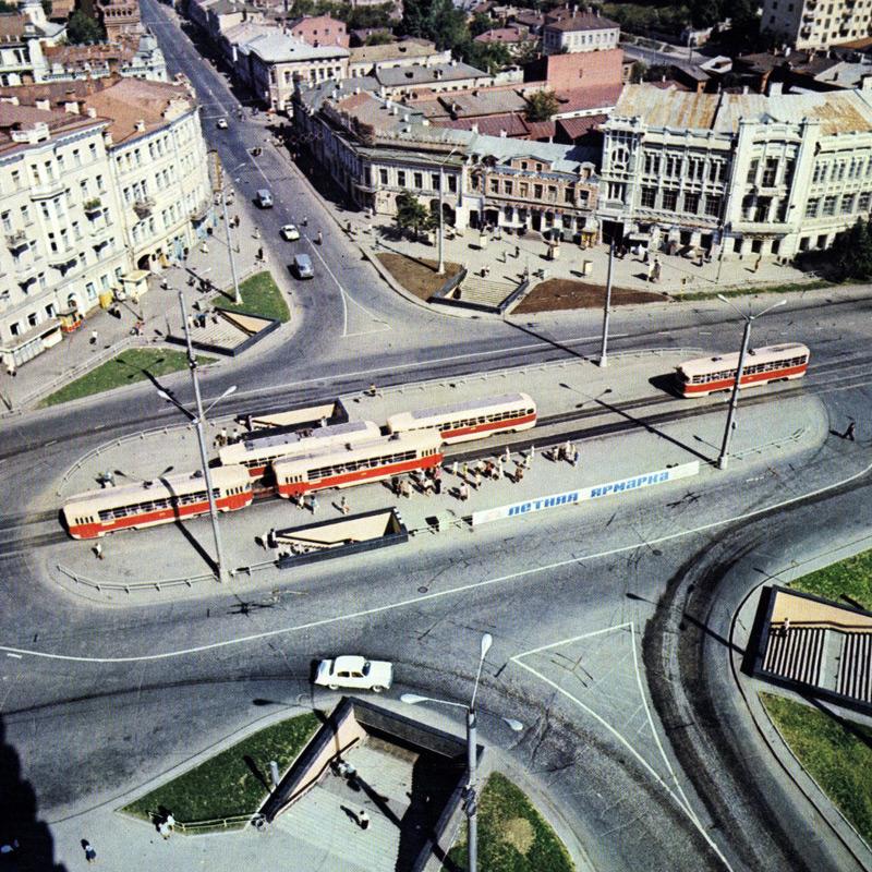 Казань 1977