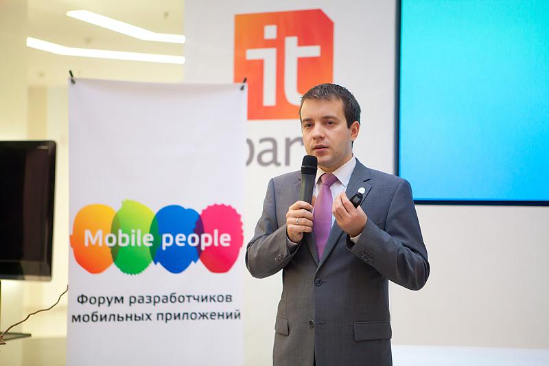 Министр информатизации и связи Республики Татарстан — Николай Никифоров.
